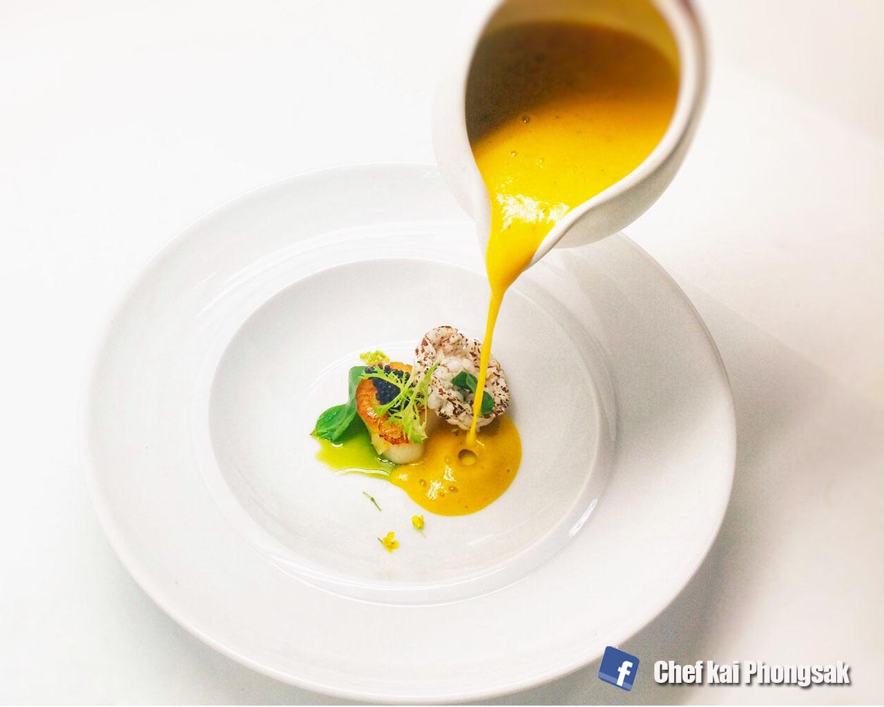 ซุปฟักทอง 3_3